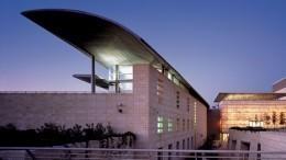 Газовая граната взорвалась вМИД Израиля вИерусалиме, есть пострадавшие