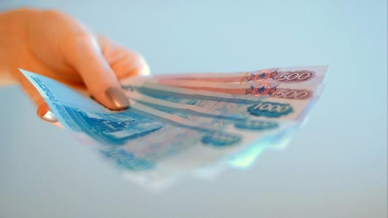 Эксперты рассказали, укаких специалистов в2019 году вырастет зарплата