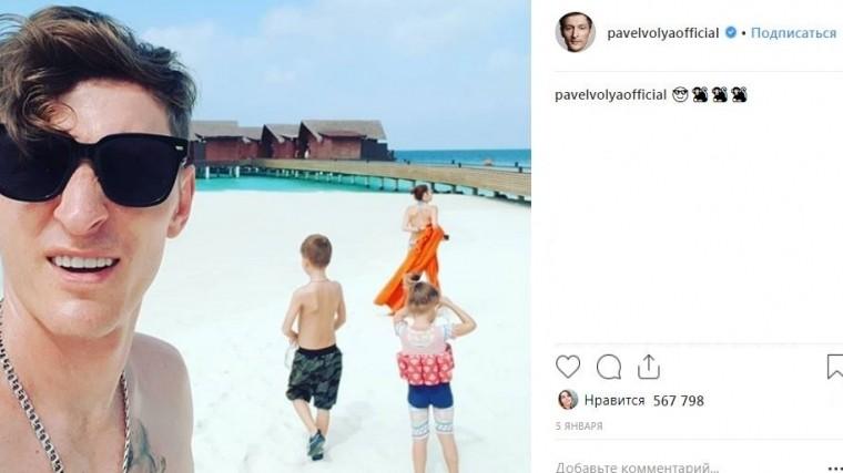 Павел Воля на отдыхе с семьей