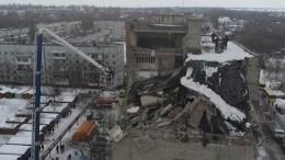 ВМЧС показали, как выглядит полуразрушенный дом после взрыва вгороде Шахты