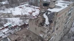 ВШахтах продолжают искать четверых жителей вразрушенном доме