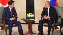 Тонкие грани: Путин иАбэ 22января обсудят мирный договор