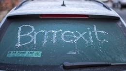 Мэй вотставку? ВБритании парламент решает судьбу Brexit иКабмина
