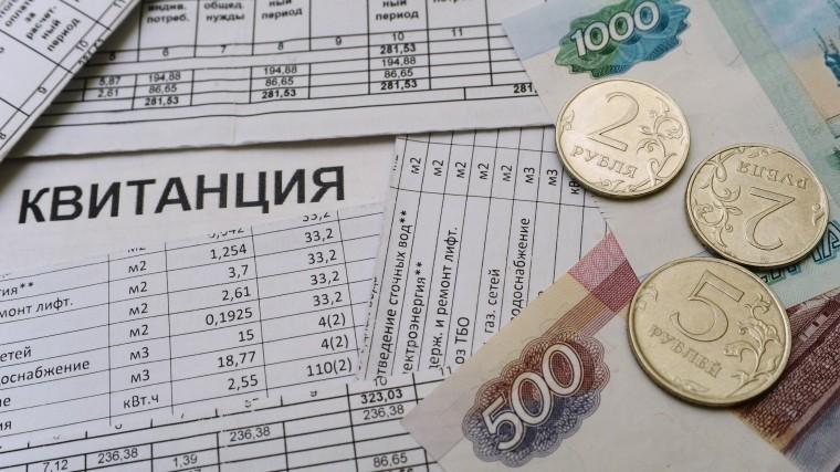 Госдума разрешила пенсионерам недоказывать отсутствие долгов закапремонт