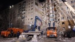 ВМагнитогорске нехватает съемного жилья для расселения рухнувшего дома