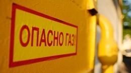 Как недопустить взрыва бытового газа всвоем доме— советы экспертов