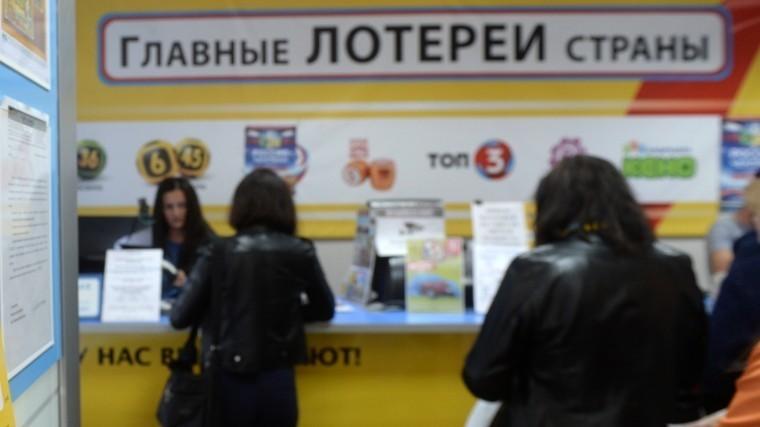 500 миллионов рублей, выигранные влотерею, забрал водитель изЕкатеринбурга