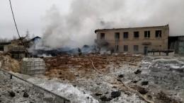 Видео: Названа причина мощного взрыва назаводе вЛенобласти