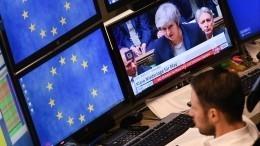 ВБрюсселе требуют отЛондона четкого ответа одальнейших действиях поBrexit