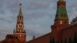 ВКремле отреагировали наинформацию опопытке покушения наПутина вСербии