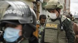Смертник спровоцировал взрыв уполицейской академии вКолумбии
