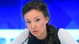 Кузнецова предложила создать этические комиссии для решения конфликтов вшколе