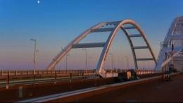 Видео: Строители завершили строительство тоннеля наподходе кКрымскому мосту
