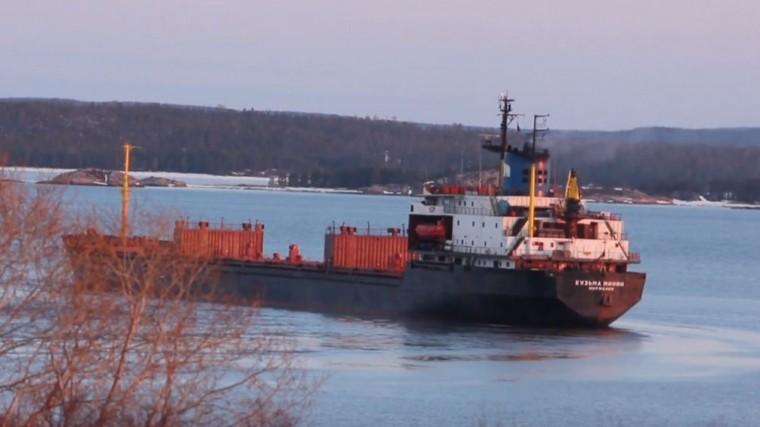 Сухогруз «Кузьма Минин» арестован вбританском порту
