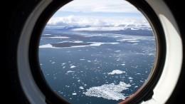 ЗаАрктику будет отвечать Министерство поразвитию Дальнего Востока