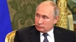 Путин выразил соболезнования всвязи скончиной Бориса Соколова