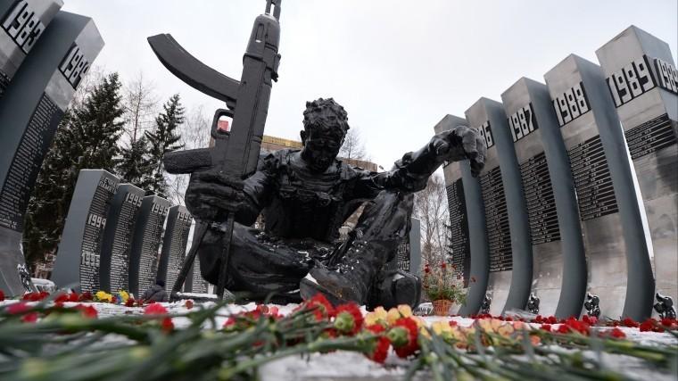 15февраля— День памяти воинов-интернационалистов