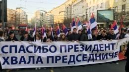 Что изменится вСербии после визита Владимира Путина