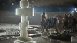 Жители российских столиц окунаются вкрещенские проруби