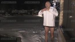 Николай Валуев окунулся вкрещенскую прорубь в— 22°С