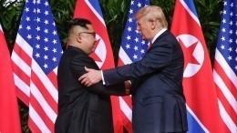 СМИ: Республика Корея одобряет грядущий саммит США— КНДР