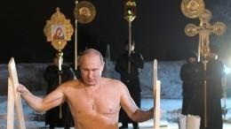 Владимир Путин окунулся впрорубь наКрещение Господне