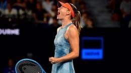 Мария Шарапова проиграла вчетвертом круге Australian Open