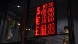 Фото: ВПетербурге банк хитро обошел закон обуличных табло скурсом валют