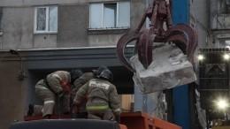 Кадры сноса стены полуразрушенного дома вМагнитогорске, вкотором взорвался газ