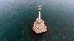 ВРоссии введут ответственность заневерное указание Крыма накартах