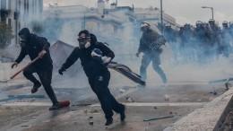 Беспорядки вАфинах: Греки против переименования Македонии