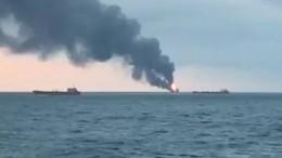 Тело погибшего моряка подняли изводы вКерченском проливе