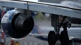 Захваченный самолет Сургут— Москва сел вХанты-Мансийске