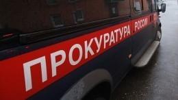 Прокуратура проведет проверку обеспечения безопасности ваэропорту Сургута