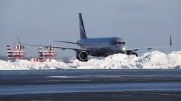«Невменяемый, нонеагрессивный»: земляки озахватчике самолета Сургут— Москва