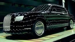 Минпромторг показал, как создавался новый автомобиль президента России— видео