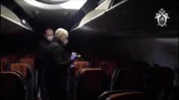 Пассажиры рейса Сургут-Москва рассказали озахвате лайнера иштурме силовиков