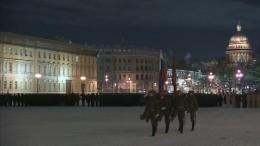 Ночная репетиция: Петербург готовится отметить 75 лет содня снятия блокады