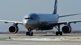 Стали известны подробности захвата самолета нарейсе Сургут— Москва