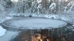 Идеальный ледяной круг нареке вФинляндии— завораживающие кадры