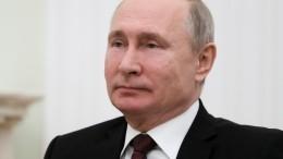 Владимир Путин поддержал идею оцифровки музея истории блокады Ленинграда