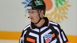 Судья сломал ногу входе матча КХЛ между «Витязем» и«Торпедо»