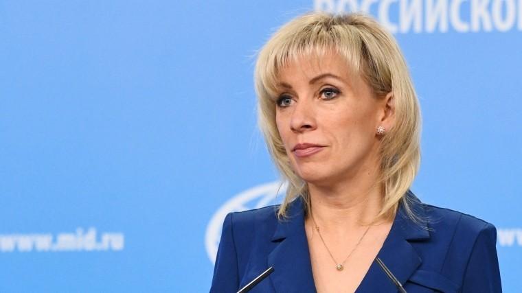 Захарова прокомментировала политику Запада вотношении Венесуэлы