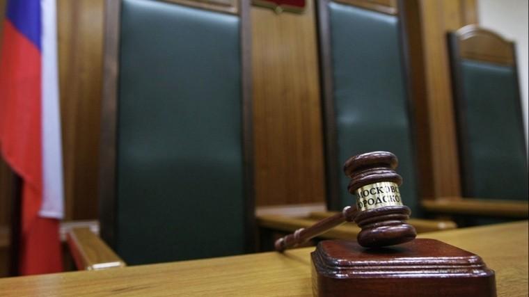 Суд вынес приговор террористам, которые готовили убийства вМоскве иПетербурге