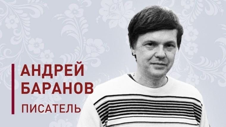 Шнуров VS Волочкова: История одного стихотворения