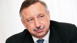 Беглов: УСанкт-Петербурга есть все, чтобы сделать скачок вперед
