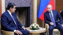 Владимир Путин провел телефонные переговоры сНиколасом Мадуро