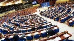 ПАСЕ приняла резолюцию поинциденту вКерченском проливе