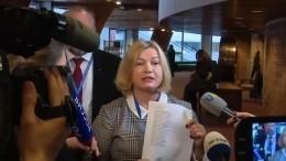 Видео: украинский депутат обозвал итолкнул российскую журналистку