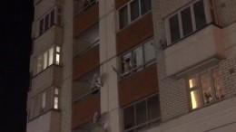 Пожар вБалашихе: повреждены стены дома ишахты лифта— видео